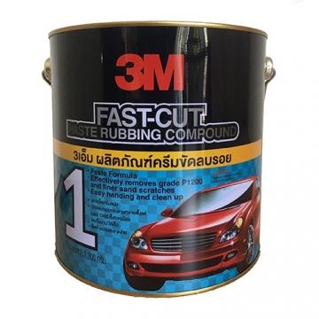 Paste đánh bóng bước 1 Fast Cut 3M