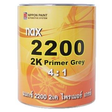 Nax 2200 2K Primer Grey